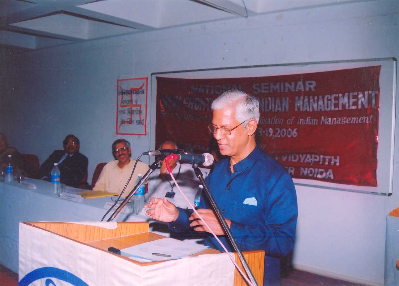 M.B. Attrey  in the  National Seminar on 'New Frontiers in Indian Management' (2006)