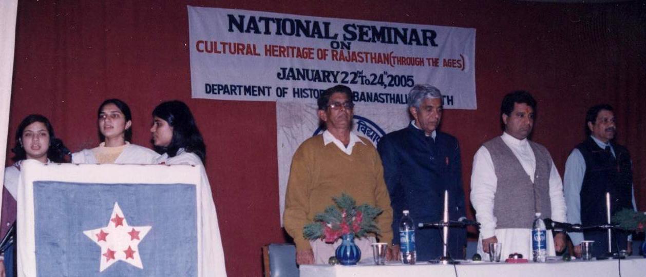 National Seminar on Cultural Heritage of Rajasthan
