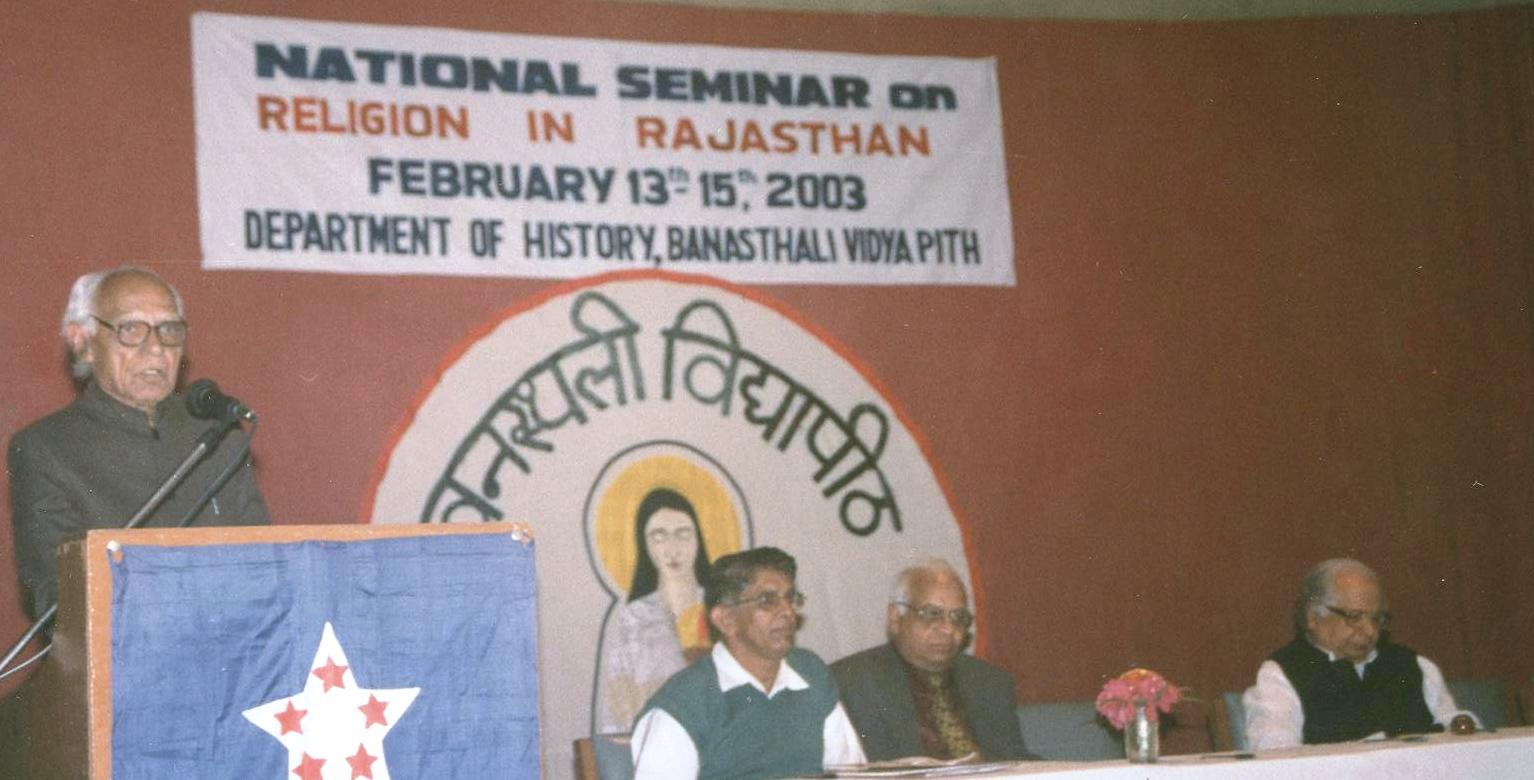 National Seminar on Religion in Rajasthan